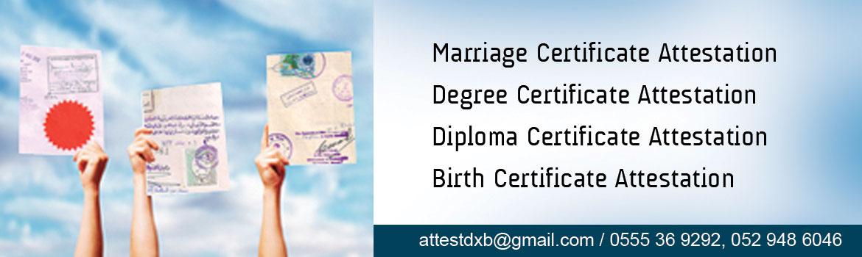 Birth Certificate Attestation Service In Dubai Sharjah