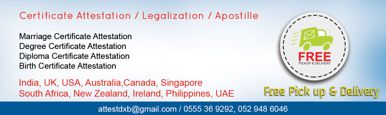 Birth Certificate Attestation Service In Dubai Sharjah Ajman United Arab Emirates